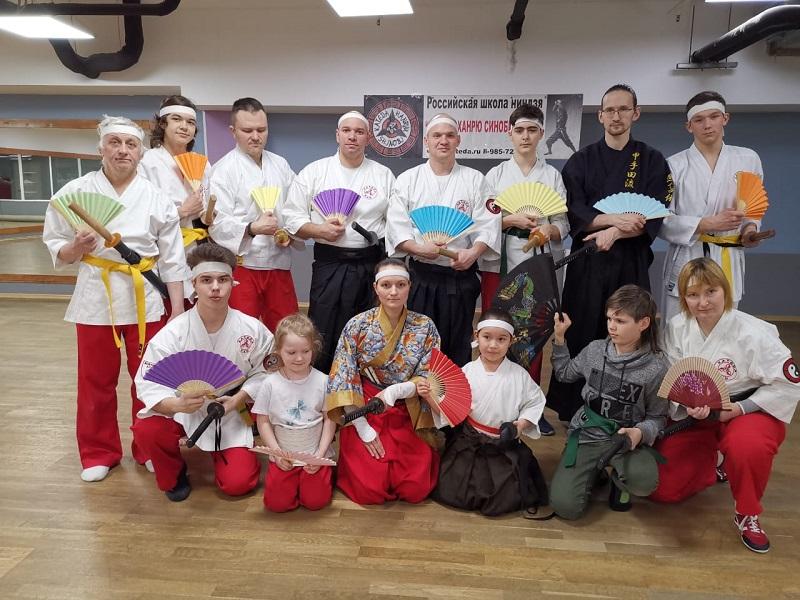 Российская школа ниндзя «Катэда Рю», Александр Байковский, Софья Калабекова, семинар, боевые танцы