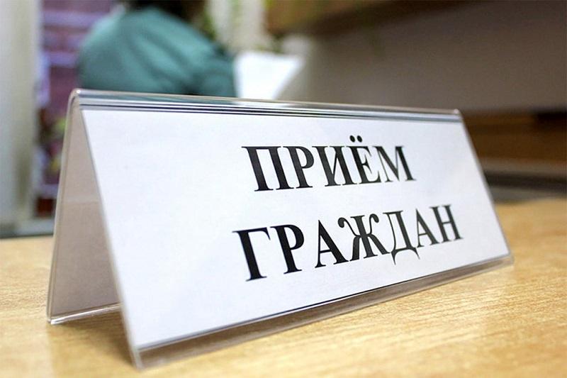 совет депутатов, Татьяна Кабанова, прием избирателей,