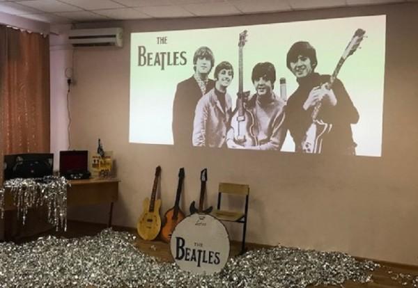 центр психического здоровья детей и подростков имени Сухаревой, The Beatles, концерт, музыка 2