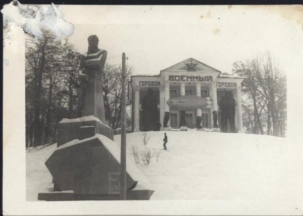 Парк Горького, День защитника Отечества, бесплатные экскурсии, история 5