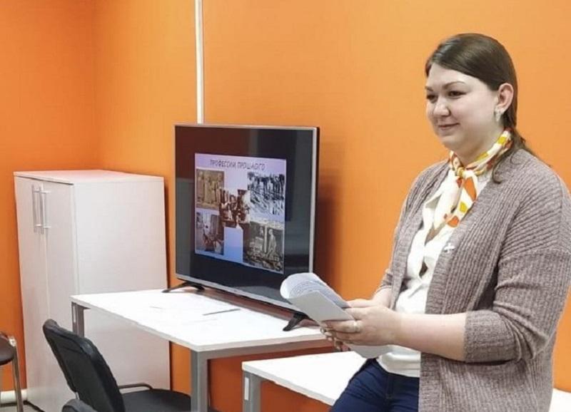 Мой семейный центр «Берегиня», выбор профессии, подростки, Тамара Щербанева