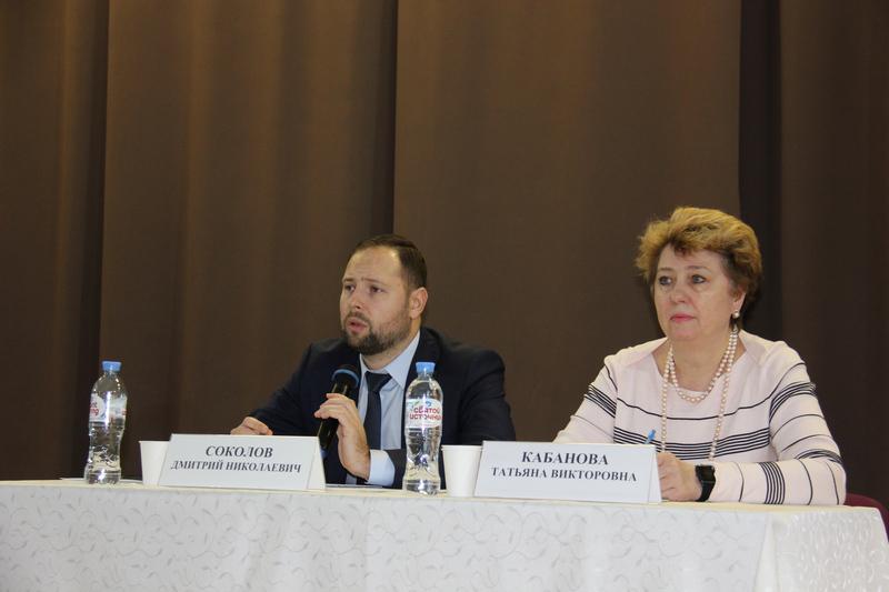 X Татьяна Кабанова X встреча с жителями
