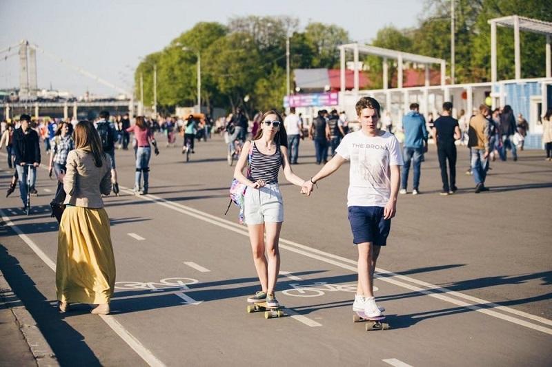 День молодежи, «Активный гражданин», праздник, студенты