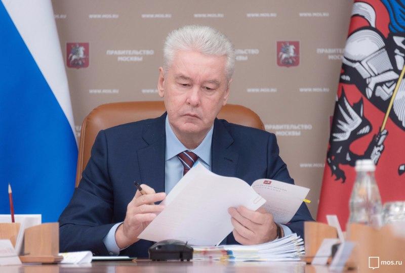 капитальный ремонт, москва, Сергей Собянин, указ