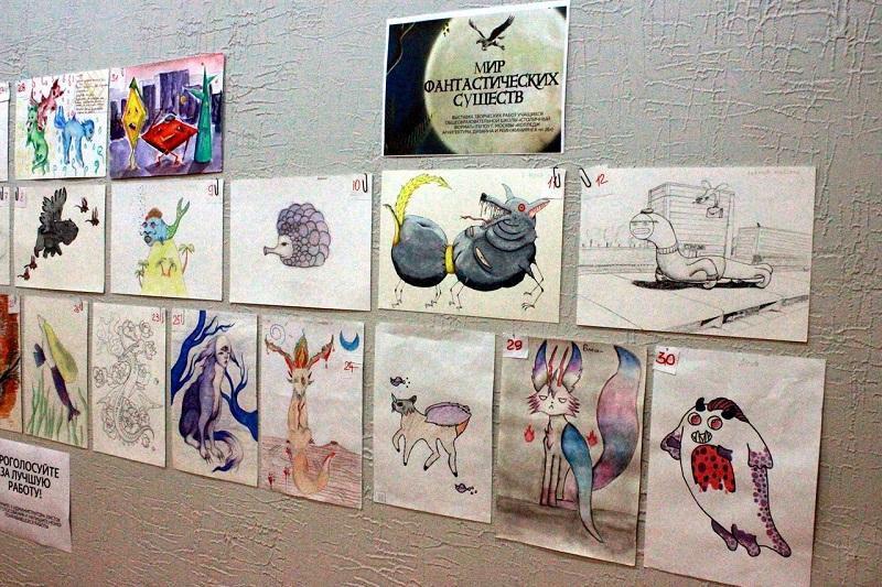 библиотека № 161, выставка, рисунки,
