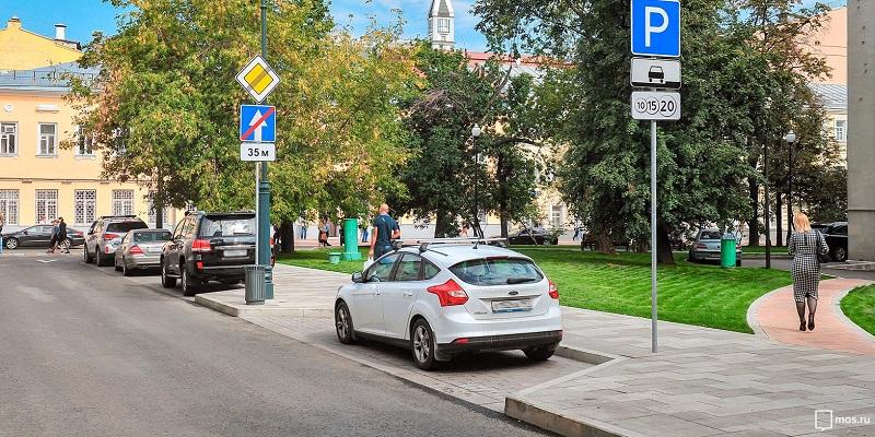 парковка машина город москва