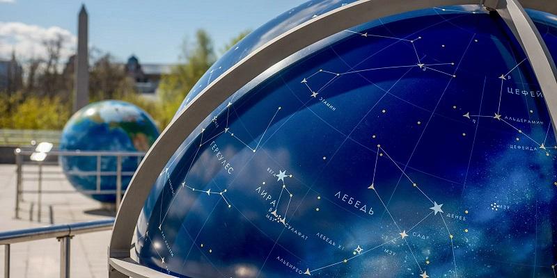 москговский планетарий планета космос астрономия мос ру