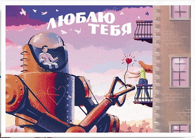 почта россии открытки сайт пр