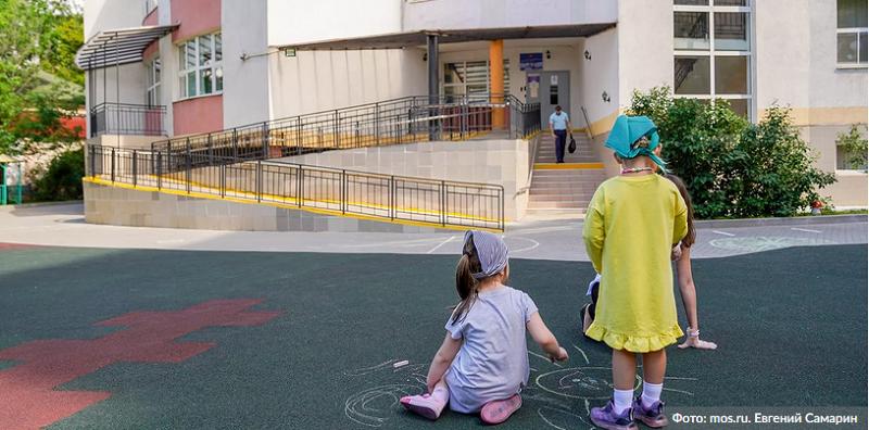 дети-улица-игра-семья-мос-ру