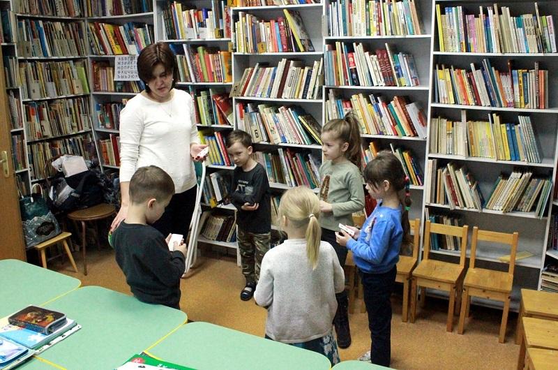 ДонНовость библиотека
