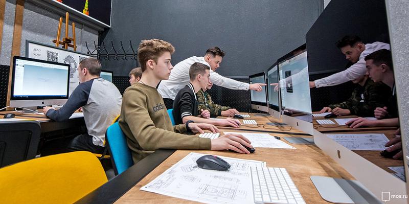подростки-онлайн-компьютер-обучение-школьники-школа-мос-ру