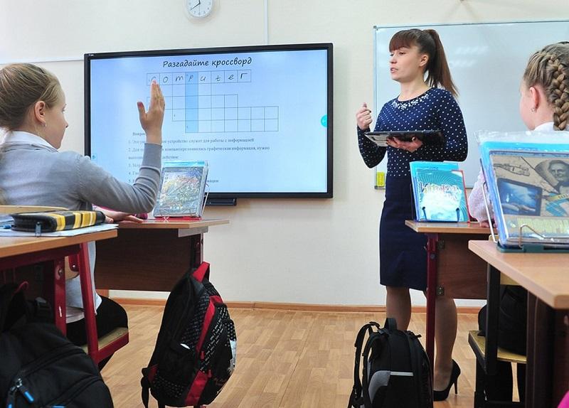 ДонНовость школьники урок учитель