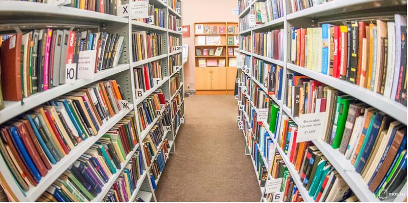 библиотека-чтение-книги-мос-ру