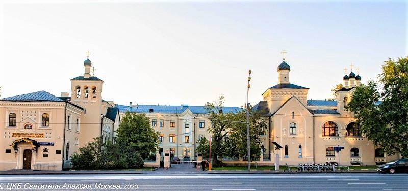 больница-святителя-алексия-митрополита-московского-вк