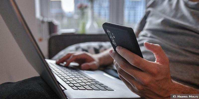 онлайн-компьютер-смартфон-мос-ру