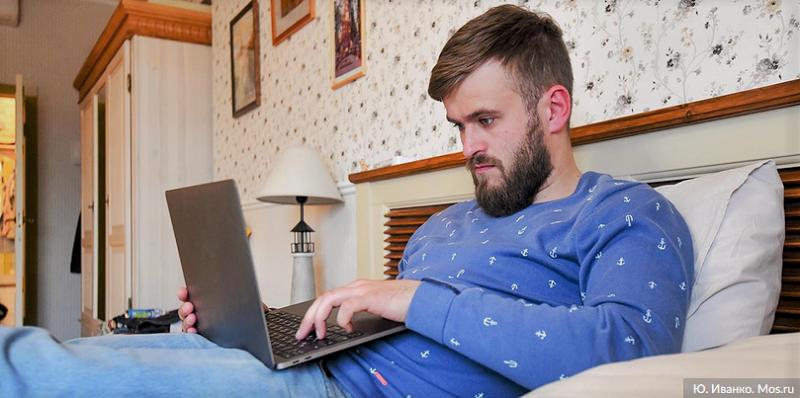 онлайн-компьютер-удаленка-мос-ру