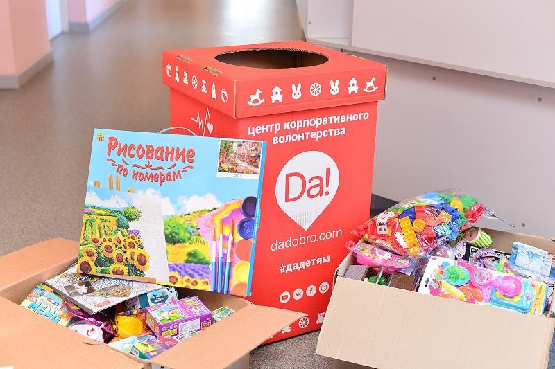 Даниловский-новость баготворительная акция