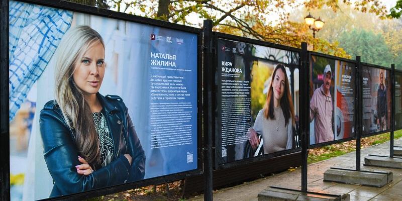 выставка-о-сотрудниках-парков-москвы-мос-р