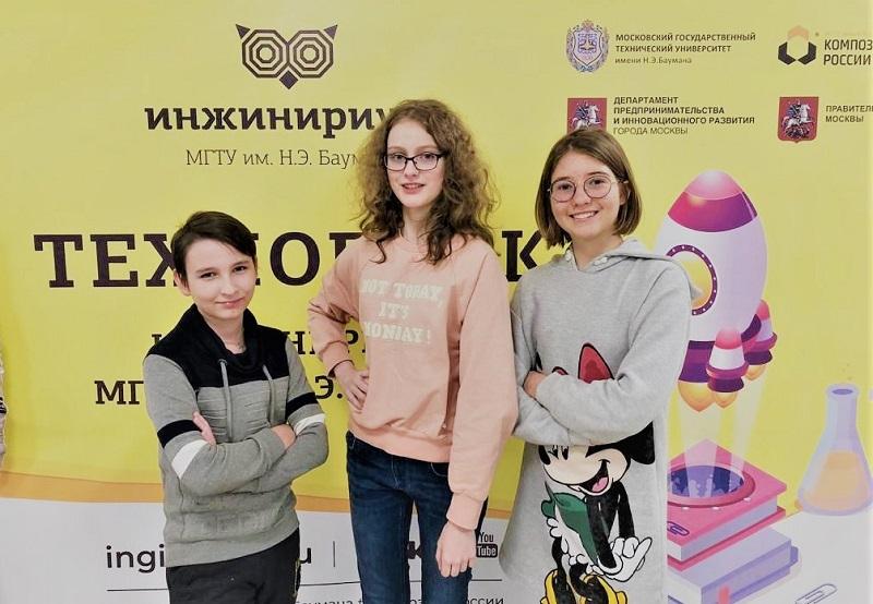 бауманская-инженрная-школа-робототехники-сайт-шк