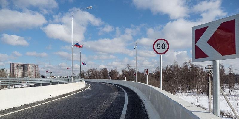 дорога-мос-ру