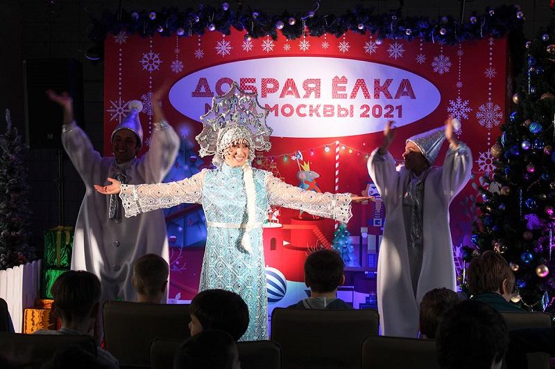 центр-миени-сухаревой-доброя-елка-сайт-3